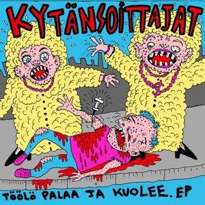 Image for 'KYTÄNSOITTAJAT'