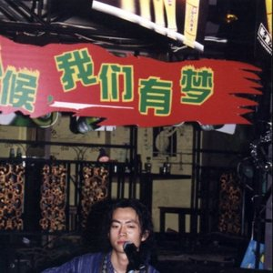 Image for '暗室'