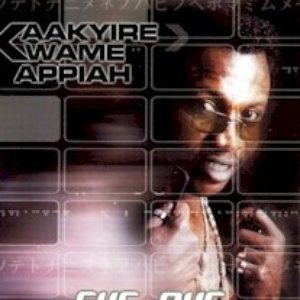 Image for 'Kaakyire Kwame Appiah'