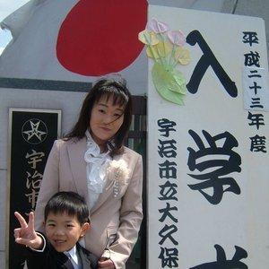 Bild für '辻横由佳'