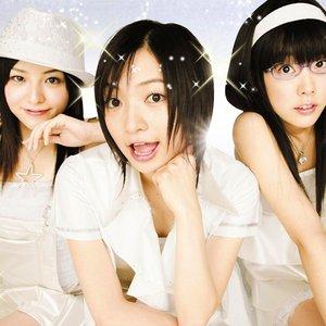 Image for 'ハレンチ☆パンチ'