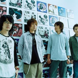 Image pour 'ASIAN KUNG-FU GENERATION'