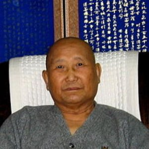 Image for 'Master Seung Sahn'