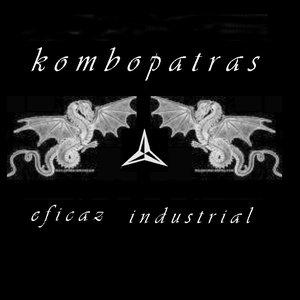 Image for 'kombopatras'