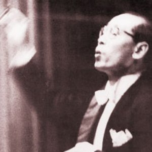 Image for '安益泰'