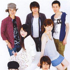 Image for 'Sakamoto Maaya & Miyano Mamoru & Matsukaze Masaya & Suzumura Kenichi & Fujita Yoshinori & Saito Ayaka & Kirii Daisuke'