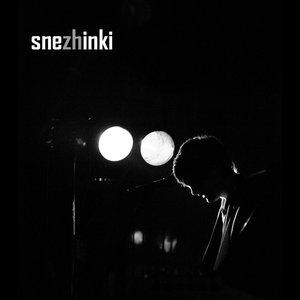 Imagen de 'snezhinki'