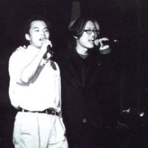 Image for '전람회'