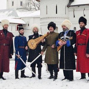 Image for 'Казачий Круг'