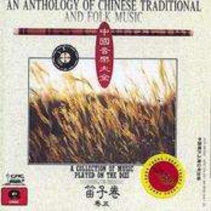 Image pour 'Li Zengguang'