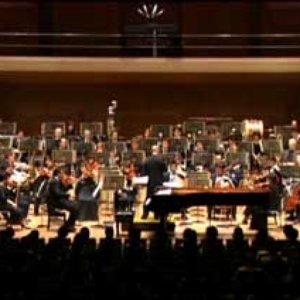 Imagen de 'Kaoru Wada, New Japan Philharmonic'
