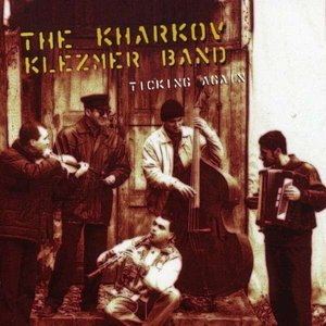 Image pour 'The Kharkov Klezmer Band'