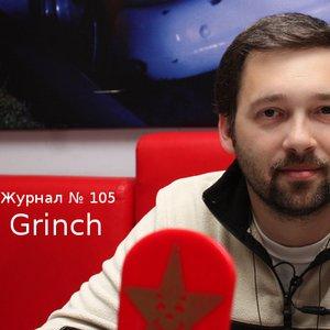 Image for 'Денис aka Radio Grinch'