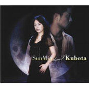Image for 'SunMin thanX Kubota'
