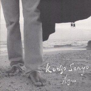 Image for 'Kodjo Senyo'
