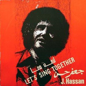 Image for 'Ja'afar Hassan'