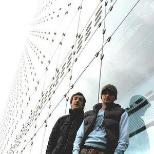 Bild för 'Audiowhores'