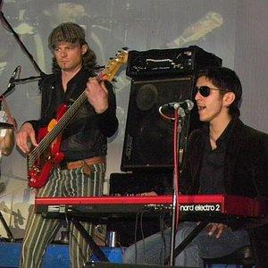 Immagine per 'Klondike Band'