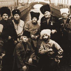 Image for 'Братина'