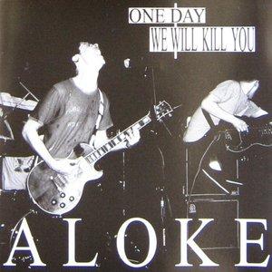 Image for 'Aloke'