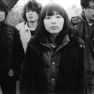 Image for 'AV Okubo'