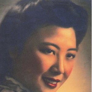 Image for '欧阳飞莺'