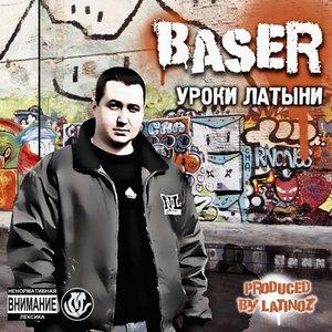 Image for 'Baser'