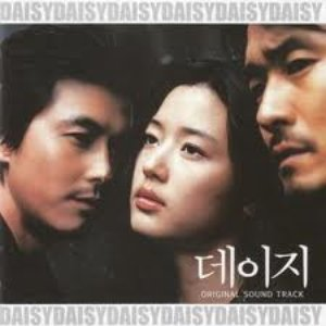 Image for 'daisy ost'