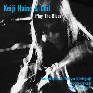 Image for 'Keiji Haino & Coil'