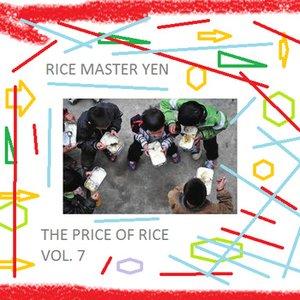 Image for 'Rice Master Yen'