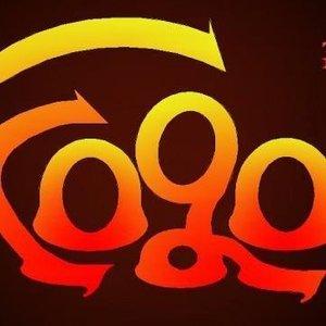 Bild für 'Fogo'