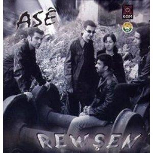 Image for 'Koma Rewşen'
