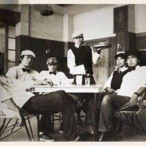 Image for 'Pemuda Harapan Bangsa'