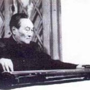 Image for 'Wei Zhongyue'