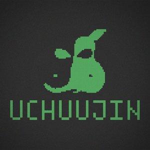 Image for 'Uchuujin'