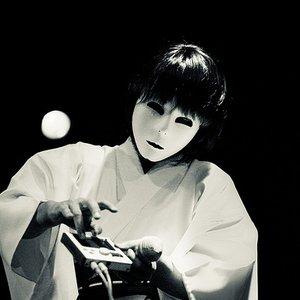 Bild för 'Omodaka'