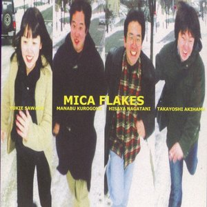 Image for 'Mica Flakes'