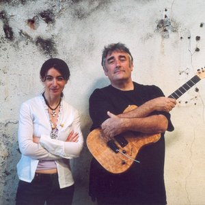 Image for 'Fred Frith & Evelyn Glennie'