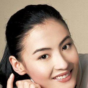 Image for 'Cecilia Cheung'