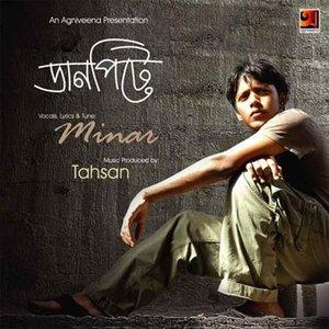 Image for 'Tahsan ft. Minar'