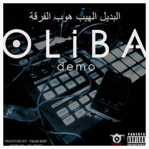 Image for 'OLIBA'