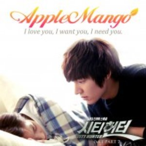Image for '애플 망고(Apple Mango)'