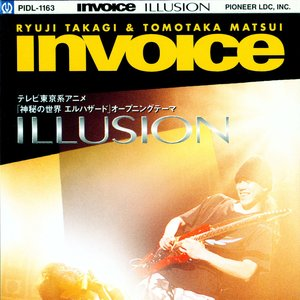Imagen de 'INVOICE'