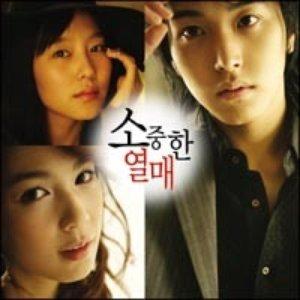 Image for 'Sungmin, Dana, Lina'