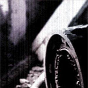 Image for 'VDT'