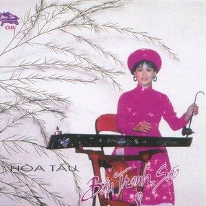 Image for 'Hoa Tau'