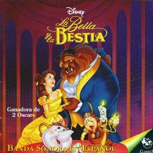 Image for 'La Bella y la Bestia'