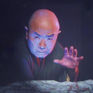 Image for 'Teisui Ichiryusai'