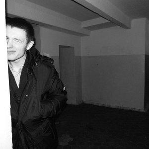 Image for 'Неуместный Человек'