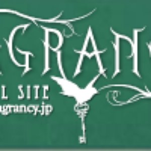 Image for 'VAGRANCY'